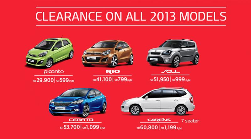 KIA Saudi Arabia Made A Clearance On All 2013 Models