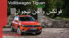 2017 Volkswagen Tiguan Test Drive