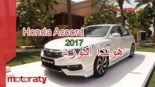 2017 Honda Accord Test Drive