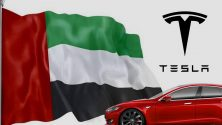 Tesla UAE Store to Open Next Month?