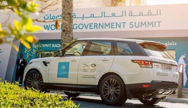 World-Government-Summit-2019-