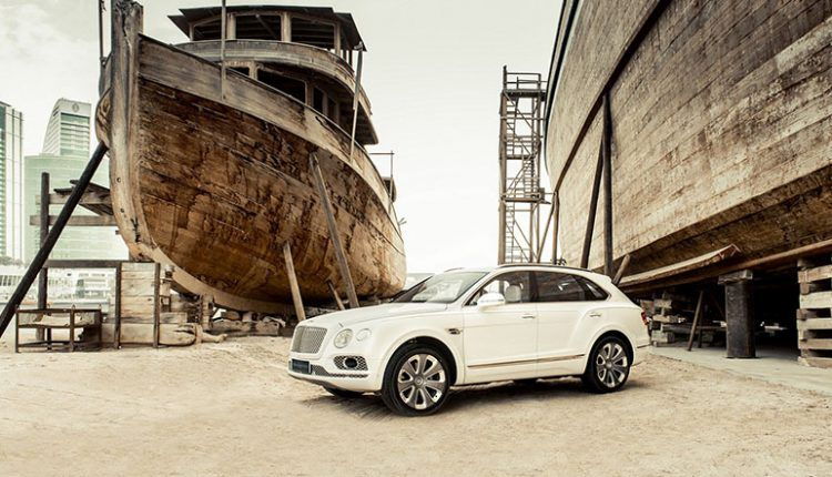 Limited Edition Bentayga Mulliner Pearl of the Gulf