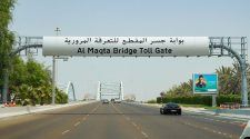 New Road Toll System