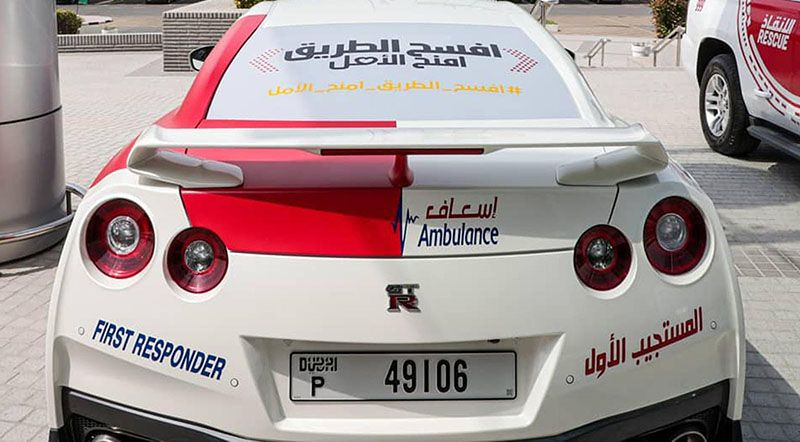 supercar ambulance dubai