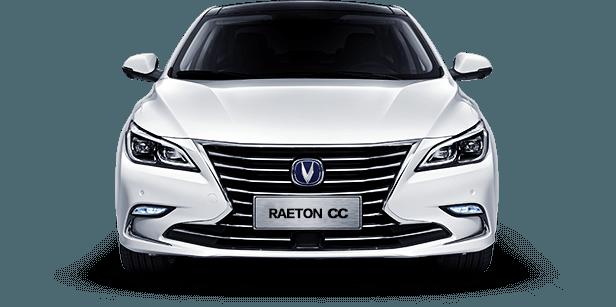 صور سيارة شانجان ريتون سي سي 2019