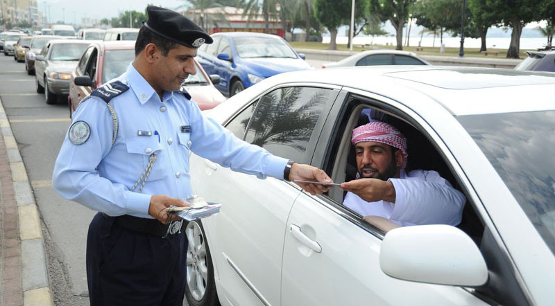 Check and Pay Vehicle Fines in the UAE - A Brief Guide - Motoraty