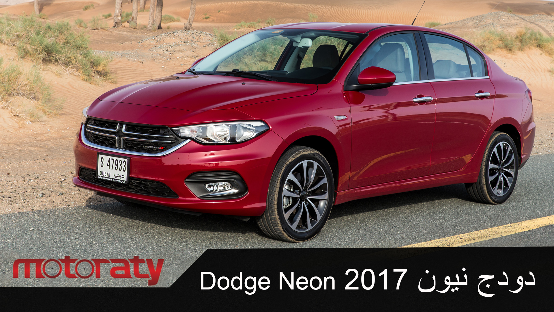 Dodge Neon 2017 >> Dodge Neon 2017 Test Drive
